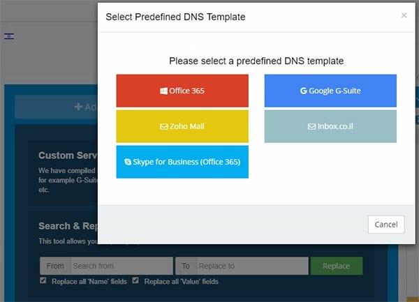 ערכות DNS מוכנות